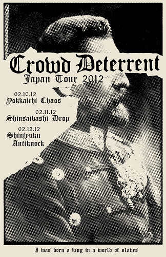 Crowd Deterrent Japan Tour