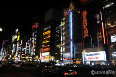 Shinjuku nights !