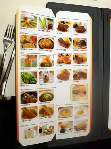 【西堤·牛排】西堤 牛排 菜單 – TouPeenSeen部落格
