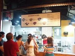Dessert, Malaysian Food Street, Resorts World Sentosa