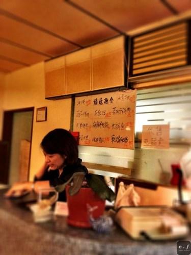 New Szechuan Gourmet  0002