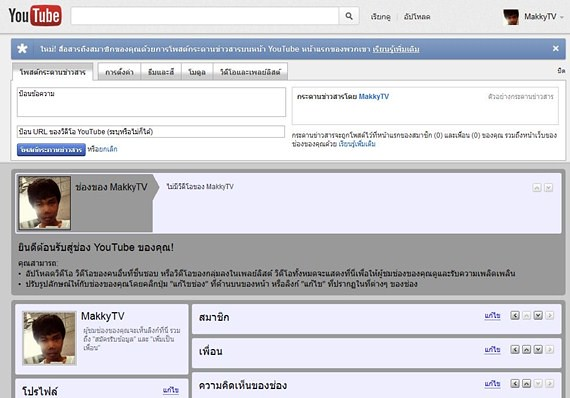 Youtube-011