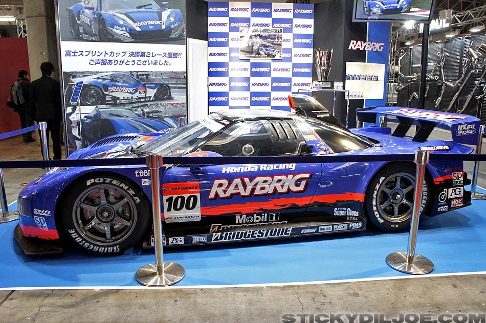 Raybrig Honda NSX Super GT Caru2026