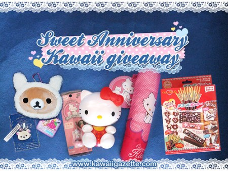 Sweet Anniversary Kawaii♥Giveaway