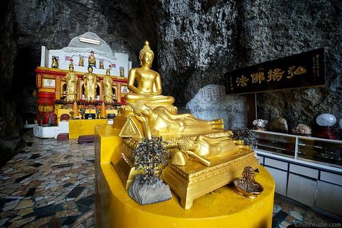 Baxian Caves