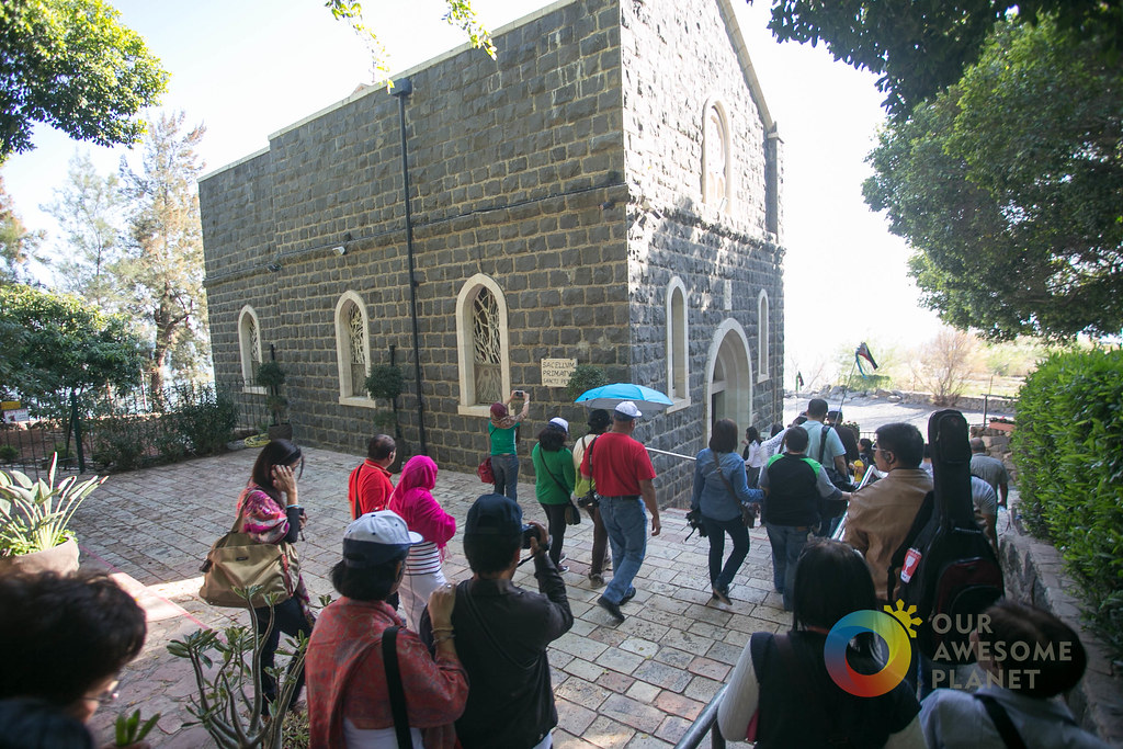 Day 3- Church of the Primacy of Peter - Our Awesome Planet-3.jpg