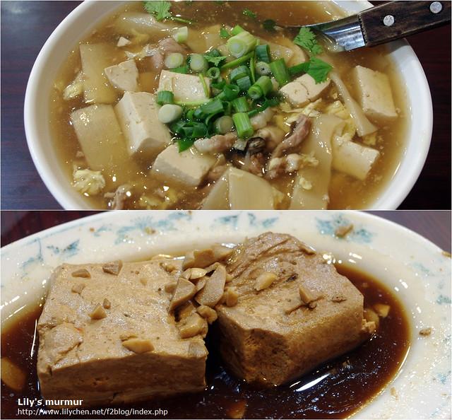我個人頗為推薦豆腐羹,紅燒板豆腐就見仁見智了,喜歡有點焦味的豆腐的朋友不妨一嘗。
