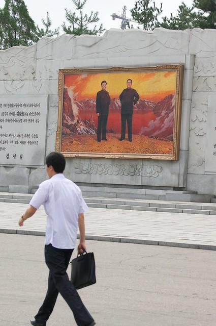Kim Jong-il and Kim Il-sung