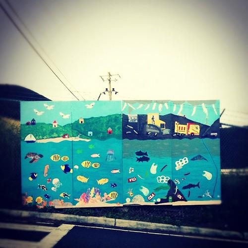 #island #streetart #art #caribbean #virginislands #stt