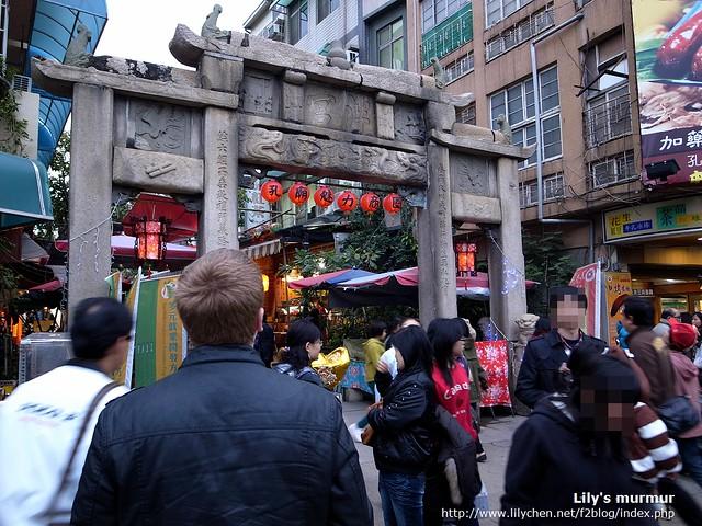 孔廟對面的府中街,牌樓上寫著「泮宮」。