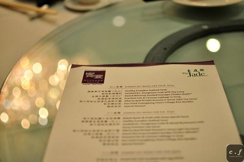 Jade Seafood 0003