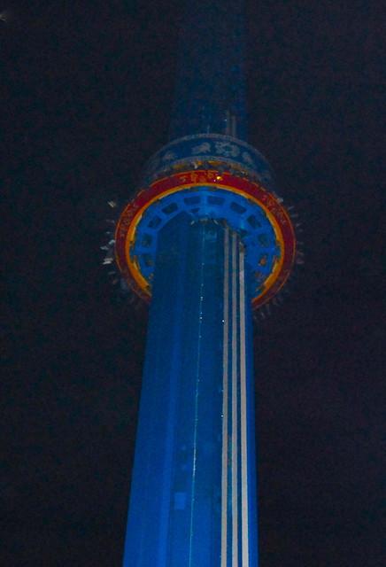Mach Tower