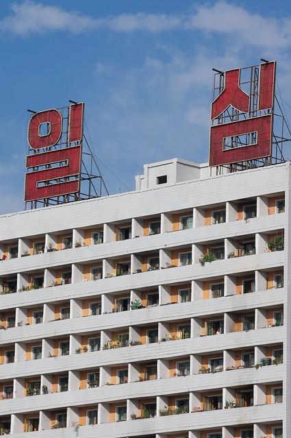 Pyongyang Building
