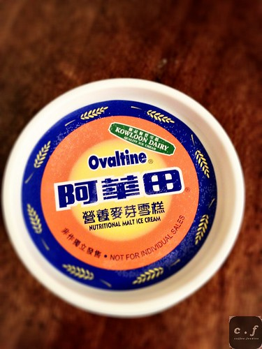 ovaltine ice cream  00003