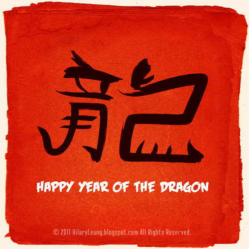 :: happy year of the dragon :: by hilaryleung