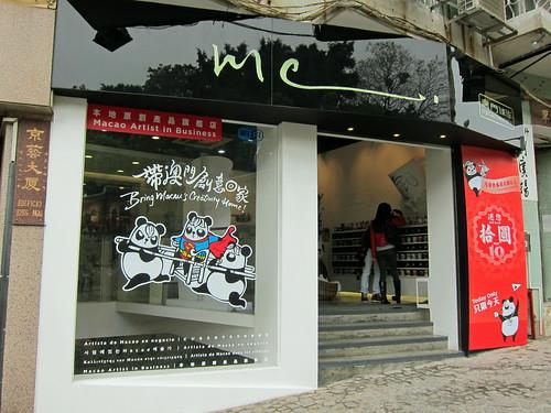 Macau Creations