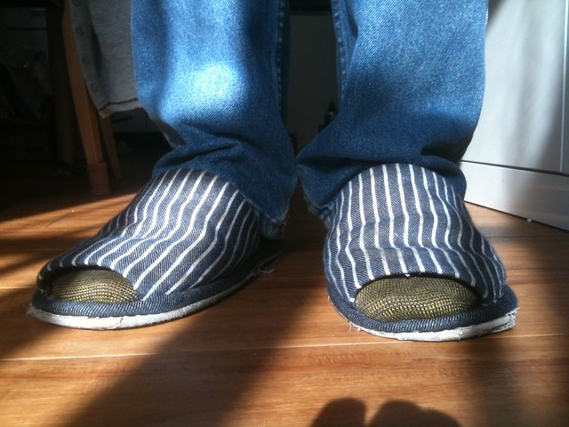Old slippers & Yesterday's socks