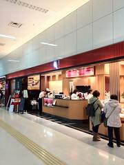 Yojiya in Haneda Airpot Terminal 1