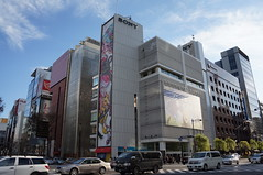 Ginza SONY Building