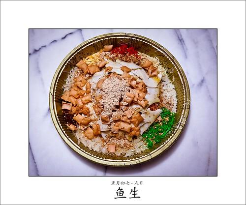 Yusheng by SkyStrike