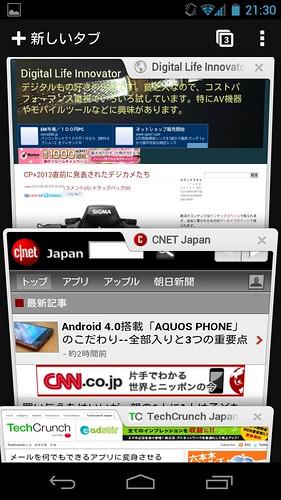 Screenshot_2012-02-09-21-30-30
