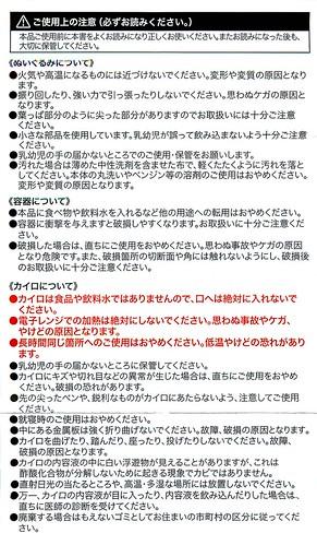 説明書(2)