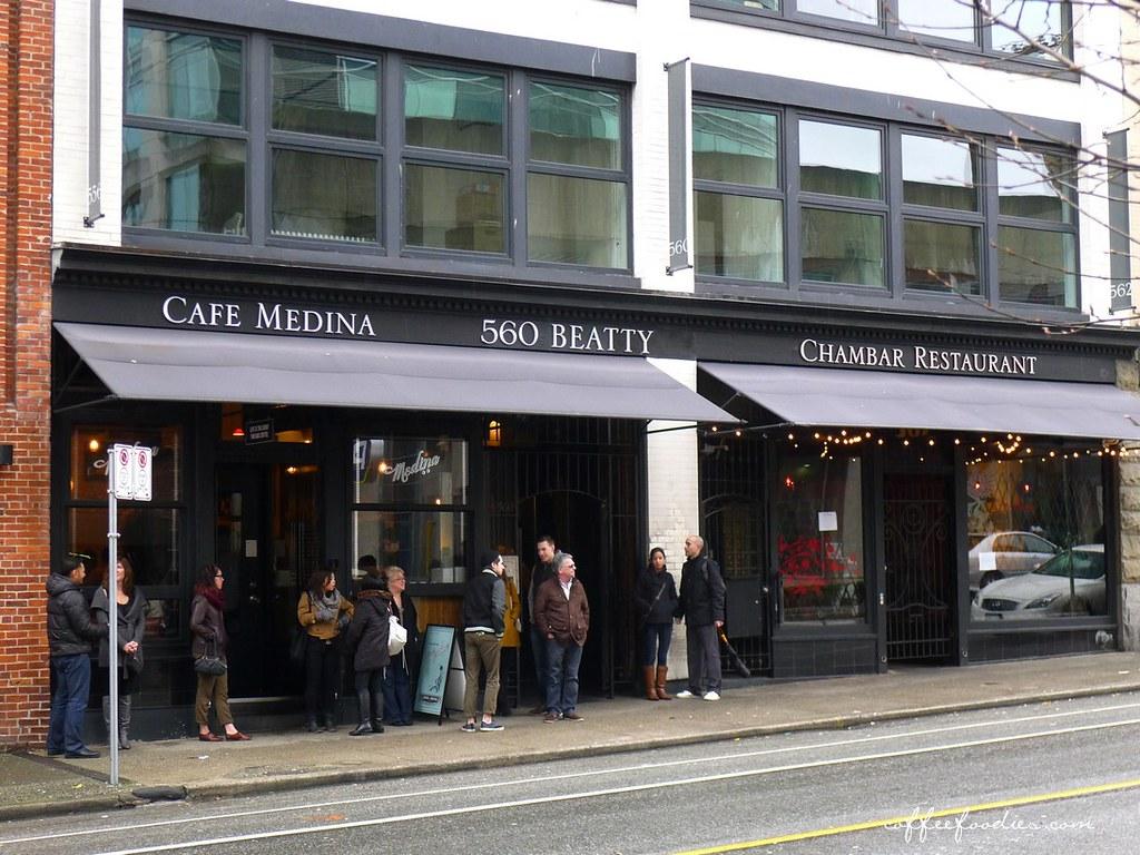 cafe medina 0018