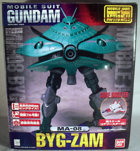 MSIA Byg Zam (Big Sam) Figure Review Size Comparison (0)