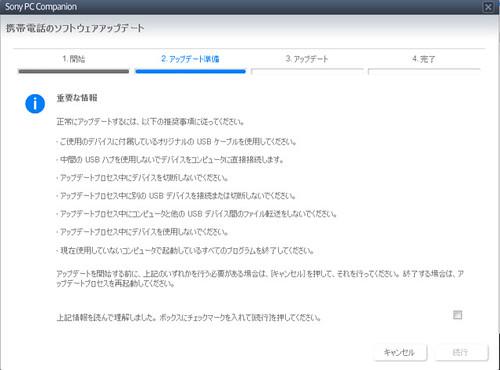 c5303update-03
