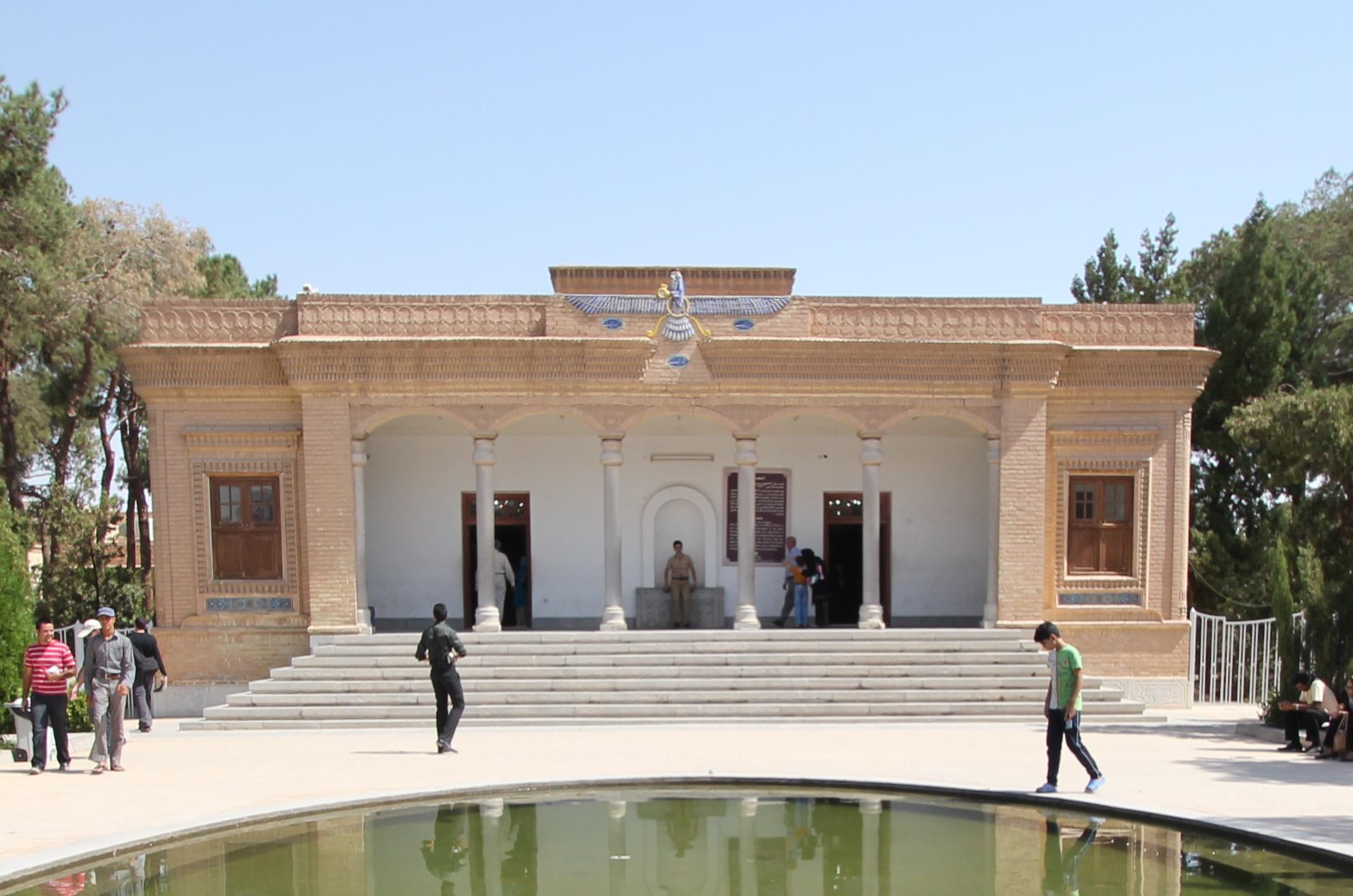 Fire Temple Atash Behram