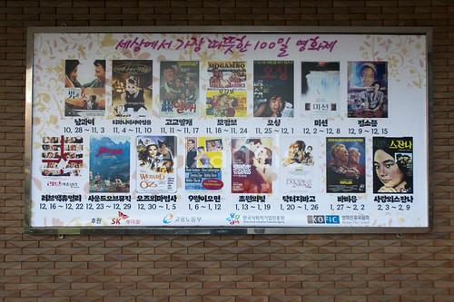 Jongno3ga52web