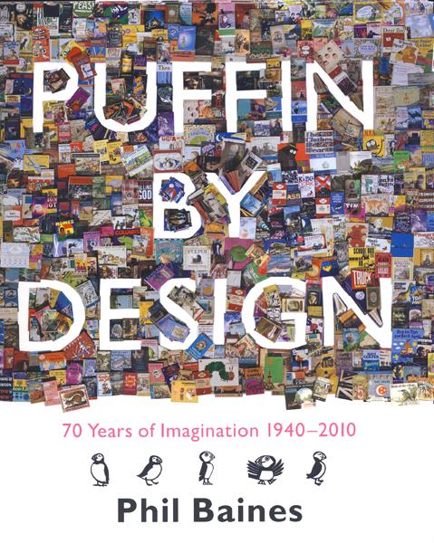 puffin design 1