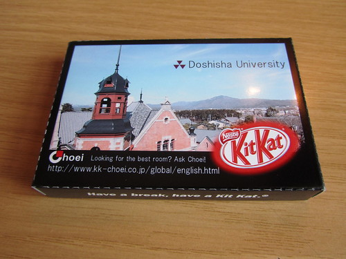 Doshisha University Kit Kat