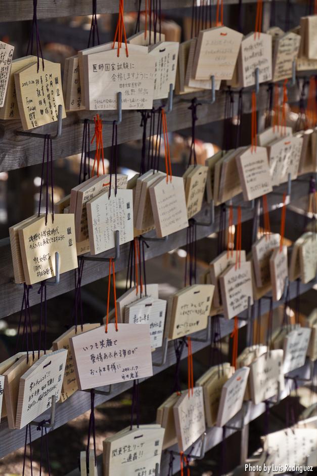 tablillas ema Meiji-Jingu-25