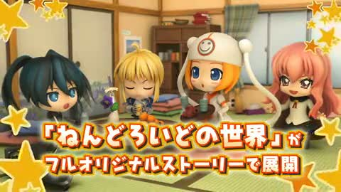 Nendoroid Gumako will be playable as well!