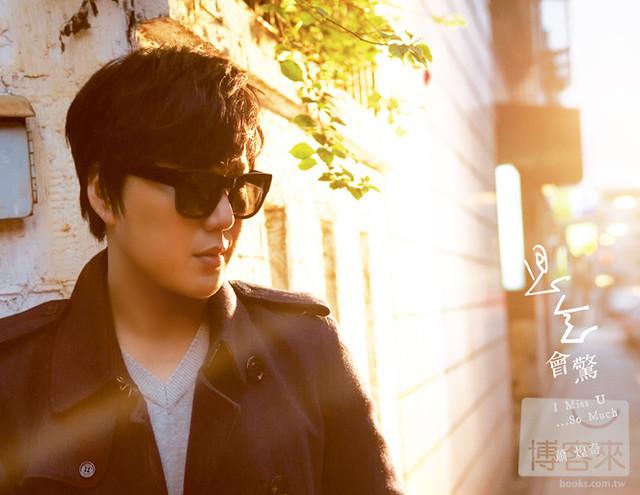 蕭煌奇2011新台語‧心專輯【思念會驚】專輯封面。