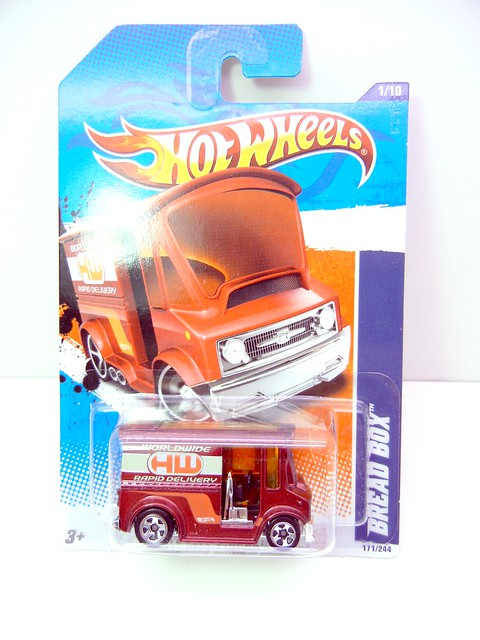 hot wheels bread box maroon (1)