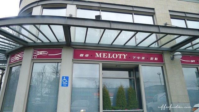 meloty fine tea 0001
