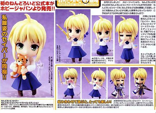 Nendoroid Saber: Casual Clothes version