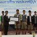 รางวัลชนะเลิศ แข่่งขันการเขียนอักษรคันจิและคำศัพท์