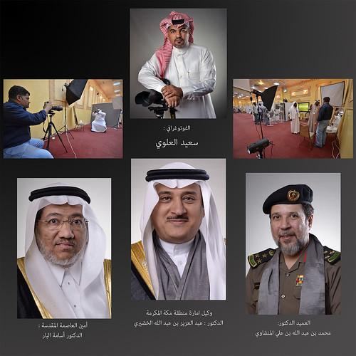 الملتقى الثقافي في مكة المكرمة by Saeed al alawi