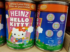 Heinz Hello Kitty