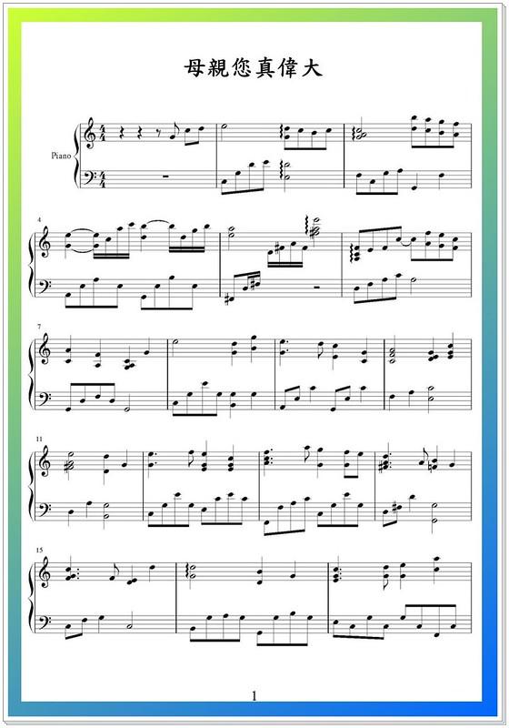 請各位大大給我有關母親節的歌的鋼琴譜 | Yahoo奇摩知識+