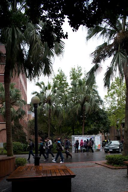 NTUH campus
