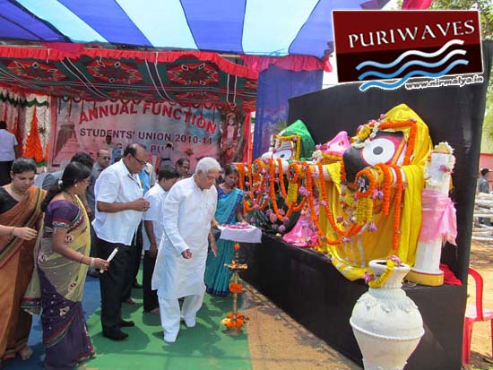 annual Function of Gopabandhu Ayurveda College