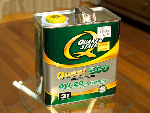 Quaker State Quest Eco 0W-20