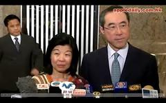 Lisa Kuo & Henry Tang (郭妤淺 唐英年)