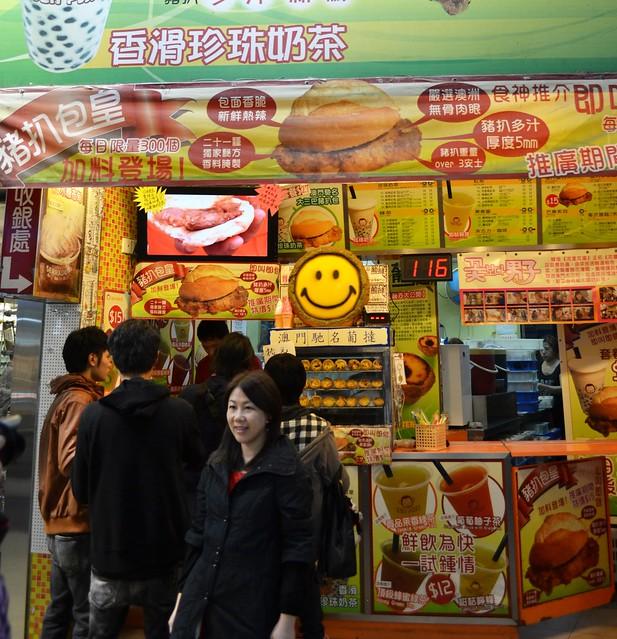 Tai Lei Loi Kei's pork chop bun shop