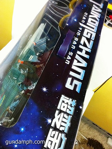 Knock Off Mega Size Iron Hide (TAIKONGZHANS) (8)