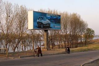 North Korea Auto Advertisement